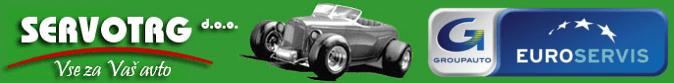 Servotrg Logo